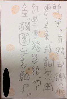 190304_りんかさん.jpg